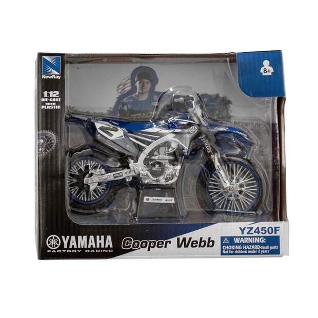 Shiro-MX-917-RHC-Yamaha-Racing-Team-C-Webb-011200